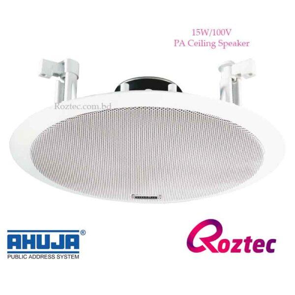 Ahuja CS-8151T Ceiling Speaker