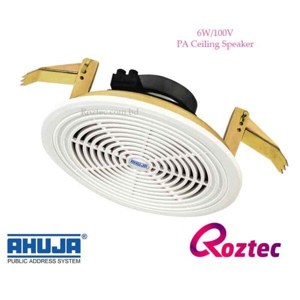 ahuja-cs-663t-6-watt-ceiling-speaker