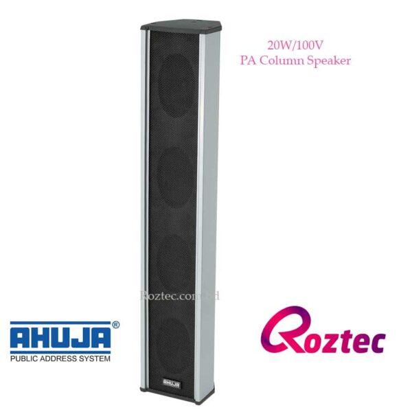 Ahuja SCM-30 PA Column Speaker
