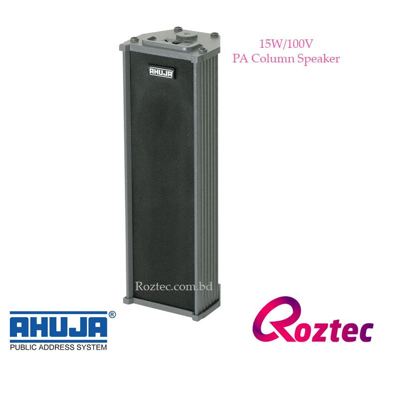 ahuja-asc-20t-pa-column-speaker-15-watt