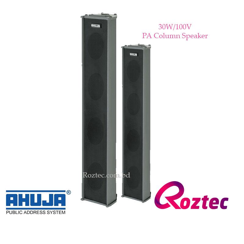 Ahuja 30 Watt PA Column Speaker