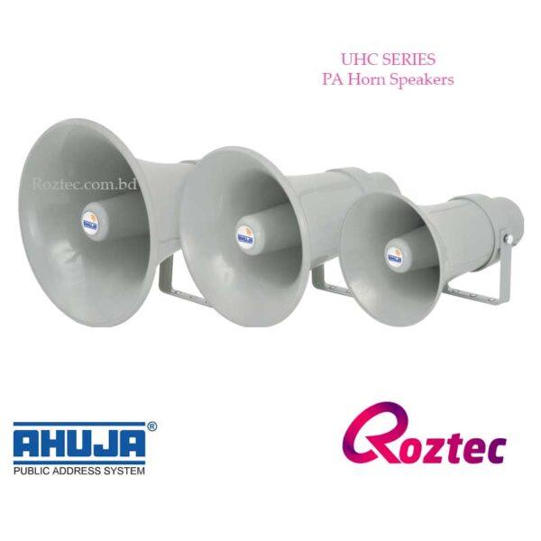 Ahuja PA Horn Speaker