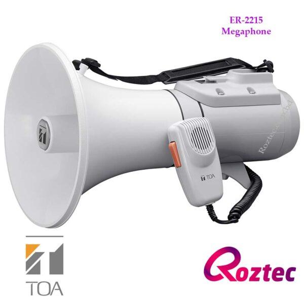 Toa ER-2215 Shoulder Type Megaphone
