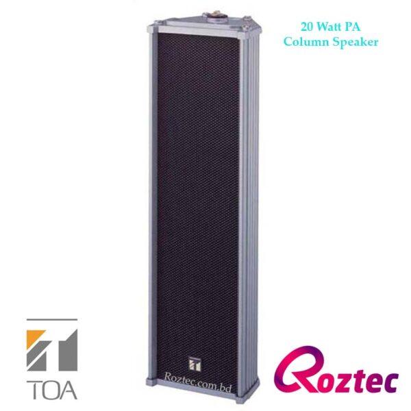 Toa 20W Column Speaker TZ-205 Metal-case