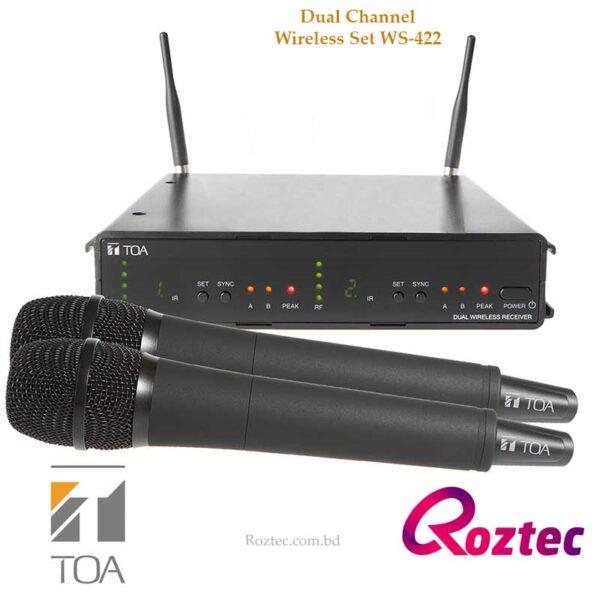 Dual Channel Wireless Microphone