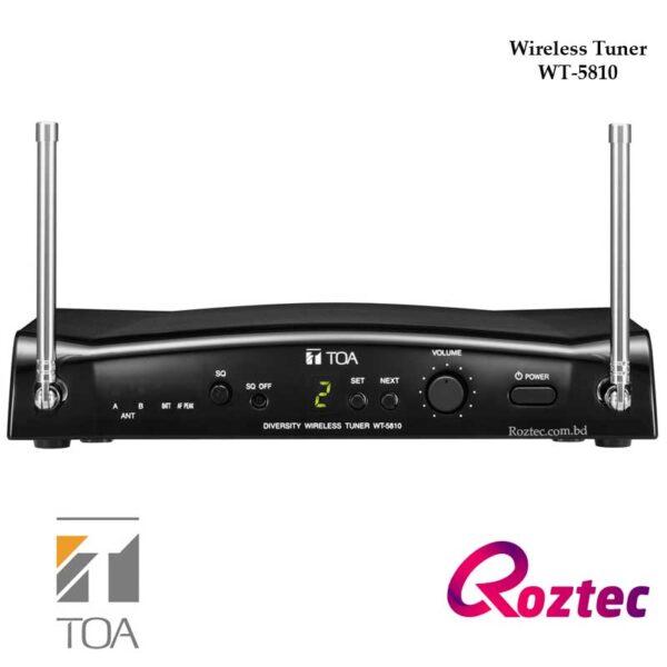 Toa Wireless Receiver/Tuner