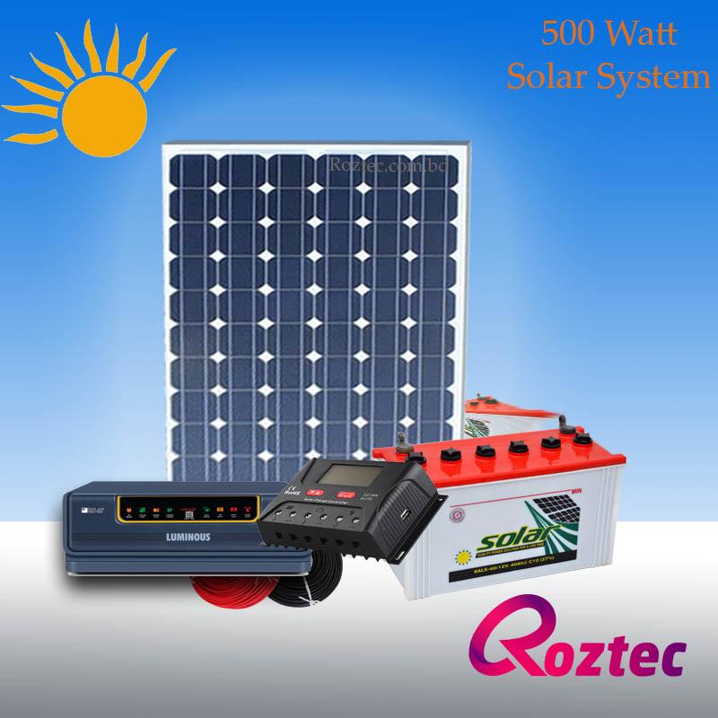 500 Watt Solar System